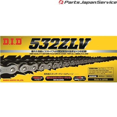 期間限定特価品 532ZLV-122ZBVシリーズ Xリング 大同工業DID 532ZLV 新作 人気