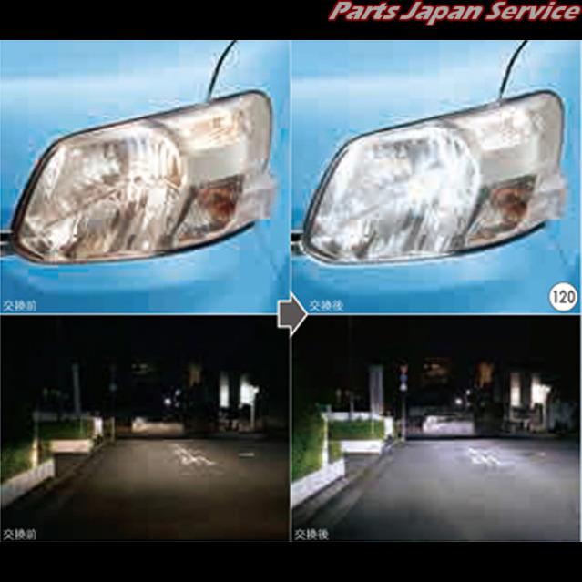 ダイハツ純正 タント LA600系 LEDヘッドランプバルブ(H4)