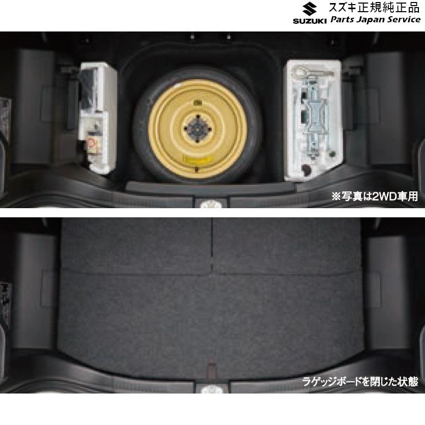 スズキ純正アクセサリー FF21S IGNIS SUZUKI マート SS期間中全品ポイント2倍 99157-62R30 4WD車用 F9E9 [ギフト/プレゼント/ご褒美] 290.スペアタイヤ固定キット FF21S系イグニス
