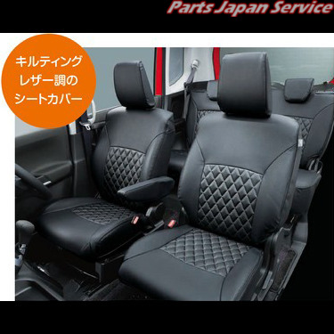 Pleasing It Is Leather Like Seat Cover Ba5J Side Airbag Nothing Point Double For The Rear Armrest Nothing Car And 99000 990J5 Wd1 Sea Bass Suzuki Ma26S Ma36S Dailytribune Chair Design For Home Dailytribuneorg