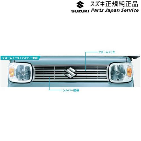 MK53S スペーシア/カスタム/ギア 1.フロントグリル ABDC クロームメッキ+シルバー塗装 9911C-79R30-0PG スズキ MK53S SPACIA SUZUKI