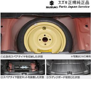 MN71S クロスビー 305.スペアタイヤ固定キット F9ES 4WD車用 99157-76R10 スズキ XBEE SUZUKI