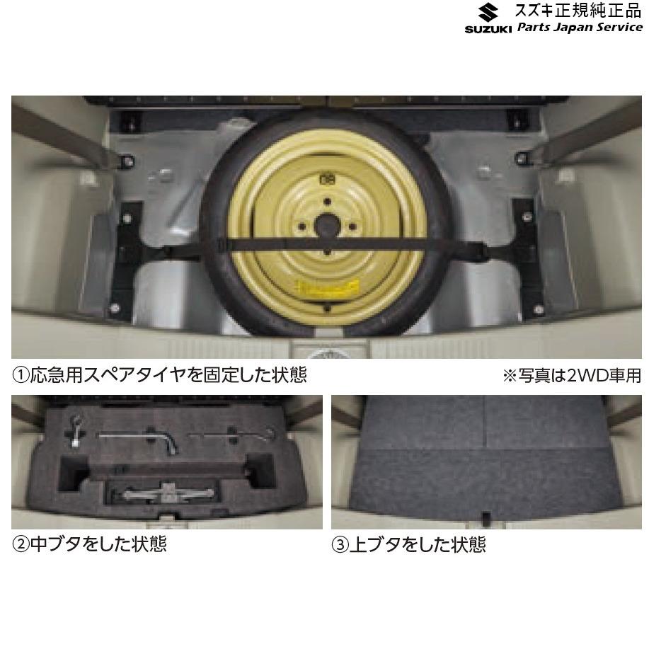 スズキ純正アクセサリー MH55S WAGONR SUZUKI 超特価SALE開催 MH55S系ワゴンR SS期間中全品ポイント2倍 272.スペアタイヤ固定キット 買取