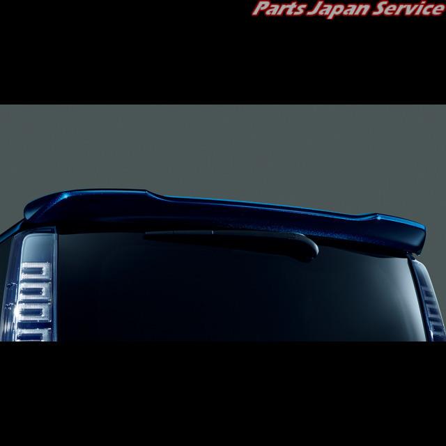 80系ヴォクシー リヤスポイラー(カラード) トヨタ ZWR80W ZWR80G ZRR80W ZRR85W ZRR80G ZRR85G 80VOXY TOYOTA