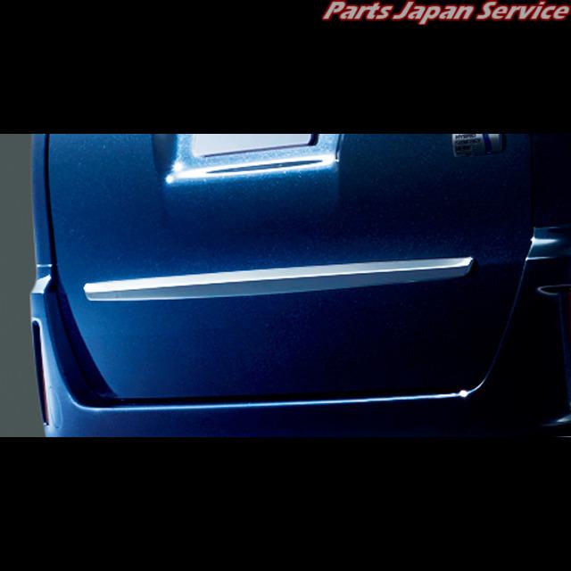 80系ヴォクシー リヤガーニッシュ 08409-28190 トヨタ ZWR80W ZWR80G ZRR80W ZRR85W ZRR80G ZRR85G 80VOXY TOYOTA