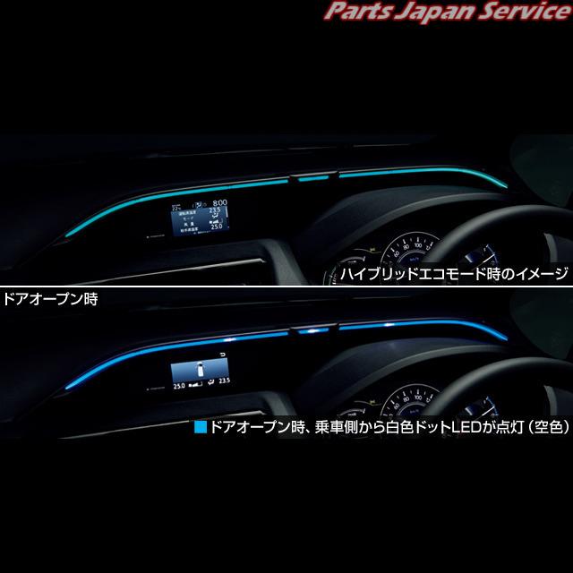 80系ヴォクシー ドライブサポートイルミネーション トヨタ ZWR80W ZWR80G ZRR80W ZRR85W ZRR80G ZRR85G 80VOXY TOYOTA