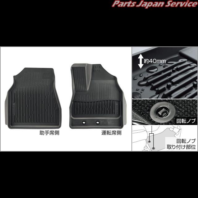 80系ヴォクシー スノー・レジャー用フロアマット(縁高タイプ)(運転席・助手席) 08210-28M20-C0 トヨタ純正 ZWR80W ZWR80G ZRR80W ZRR85W ZRR80G ZRR85G 80VOXY TOYOTA
