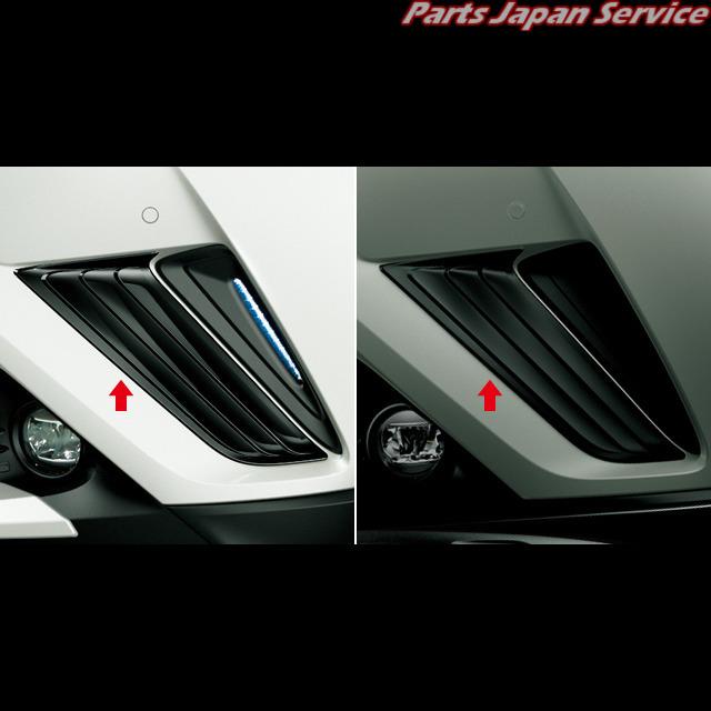 CH-R フロントコーナーガーニッシュ(ブラック) 08401-10010 トヨタ NGX10 NGX50 ZYX10 CH-R TOYOTA