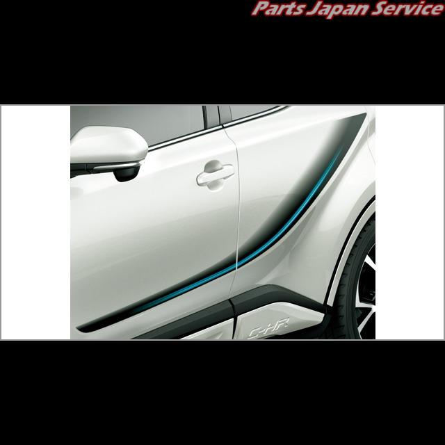 CH-R サイドデカール(グレー) 08186-10090 トヨタ NGX10 NGX50 ZYX10 CH-R TOYOTA