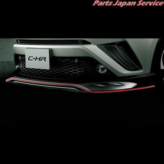 CH-R フロントスポイラー(ブラック/レッドモール) トヨタ NGX10 NGX50 ZYX10 CH-R TOYOTA