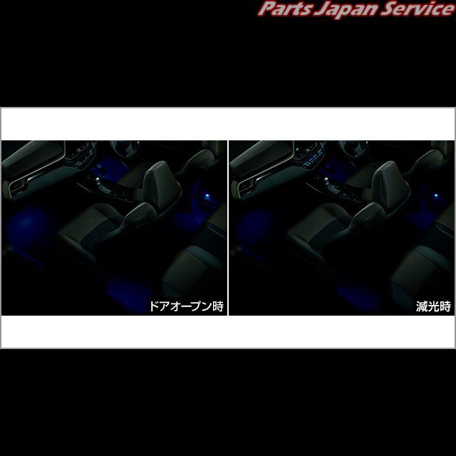 CH-R インテリアイルミネーション(2モードタイプ/ブルー) トヨタ NGX10 NGX50 ZYX10 CH-R TOYOTA