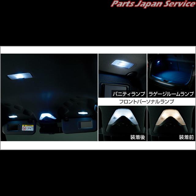 CH-R LEDバルブセット(6灯) 0852E-10020 トヨタ NGX10 NGX50 ZYX10 CH-R TOYOTA