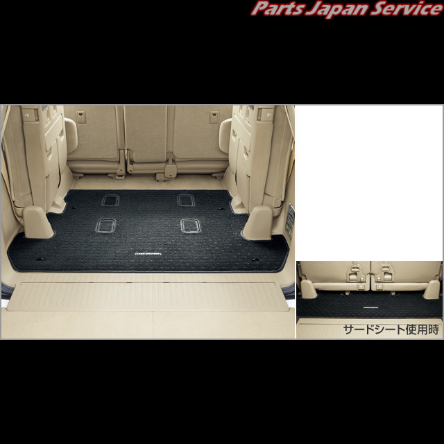 200ランドクルーザー トランクマット(カーペットタイプ) トヨタ URJ202W 200LANCRU TOYOTA