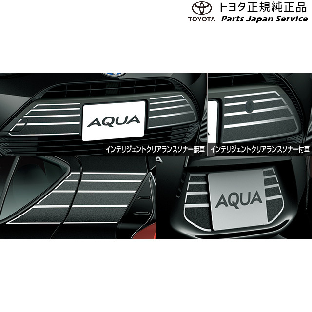 トヨタ 10系アクア NHP10H NHP10 40%OFFの激安セール 10AQUA SS期間中全品ポイント2倍 実物 プレミアムパッケージ TOYOTA エクステリア