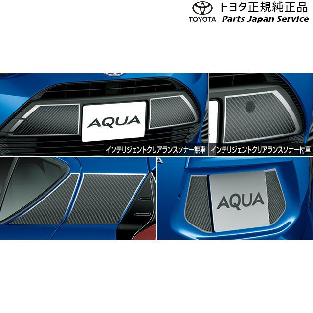 トヨタ 10系アクア 開催中 NHP10H NHP10 10AQUA 至上 エクステリア スポーティパッケージ TOYOTA SS期間中全品ポイント2倍