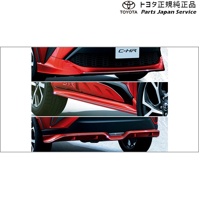 最新デザインの 【SS期間中全品ポイント2倍】10系C-HR クールスタイルパッケージ(設定2) トヨタ NGX10 クールスタイルパッケージ(設定2) ZYX11 ZYX11 NGX10 NGX50 10C-HR TOYOTA, まつげエクステ国産グルー専門orlo:1285dbf6 --- lebronjamesshoes.com.co