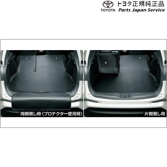 10系C-HR ロングラゲージマット 08241-10020 トヨタ ZYX11 NGX10 NGX50 10C-HR TOYOTA
