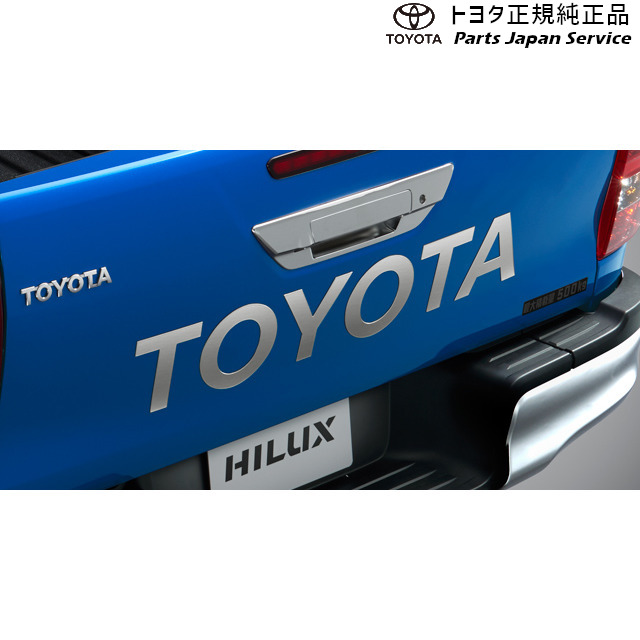 125系ハイラックス TOYOTAデカール 08189-35010 トヨタ GUN125 125HILUX TOYOTA