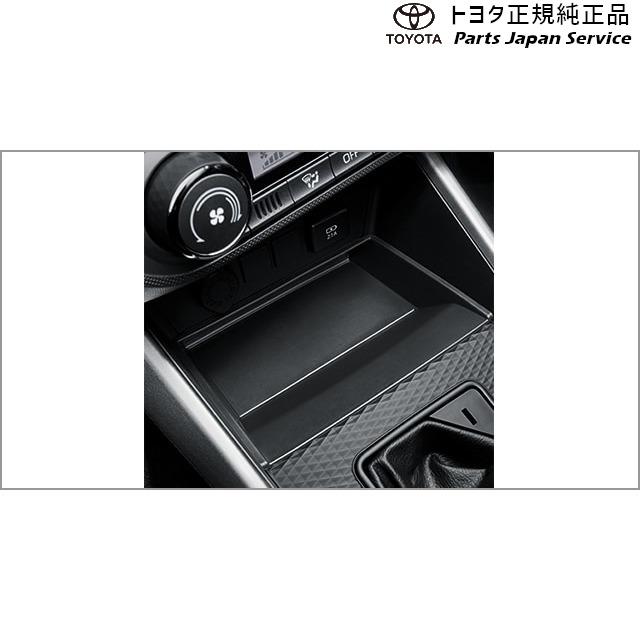 おトク トヨタ 200系ライズ A200A 大好評です A210A コンソールトレイ 08281-B1020 TOYOTA 200RAIZE