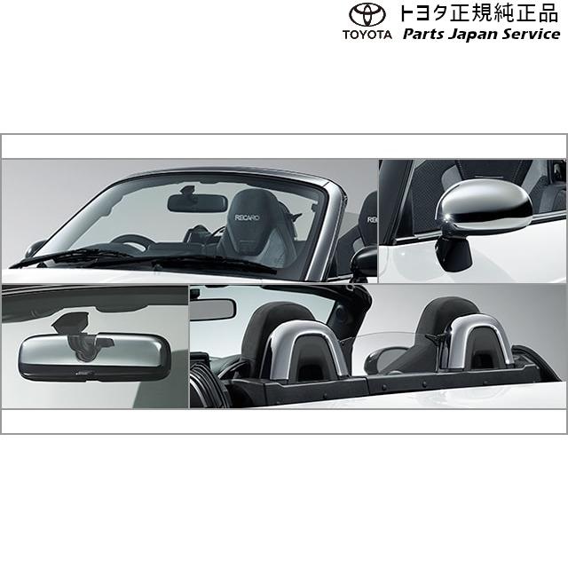 400系コペンGR-S ドレスアップパック(メッキ) トヨタ LA400A 400COPENGR TOYOTA