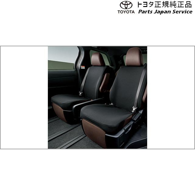 50系エスティマ セカンドシートカバー(撥水タイプ) トヨタ ACR50W ACR55W 50ガソリン TOYOTA
