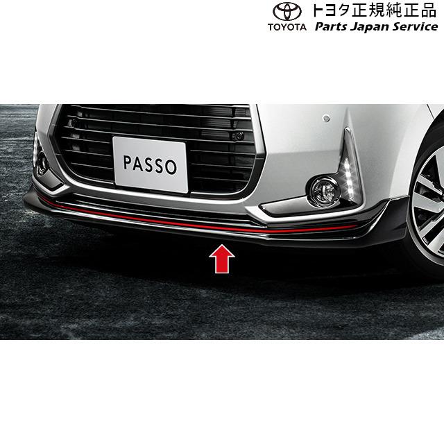 トヨタ 700系パッソ M700A M710A 700PASSO ブランド激安セール会場 08154-B1170 TOYOTA SS期間中全品ポイント2倍 出色 フロントスポイラー