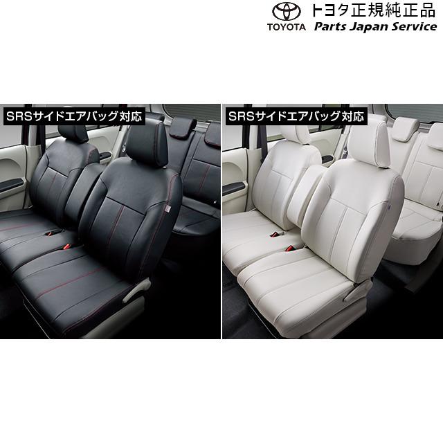 700系パッソ 革調シートカバー トヨタ M700A M710A 700PASSO TOYOTA