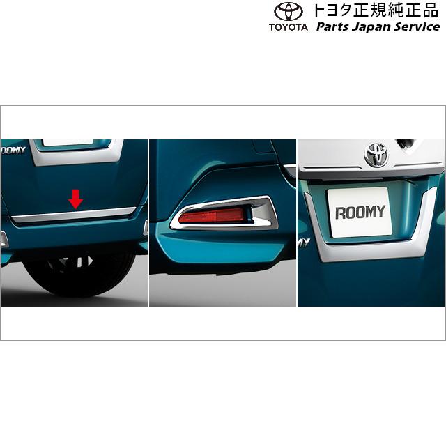 900系ルーミー リヤスタイリングセット トヨタ M900A M910A 900ROOMY TOYOTA
