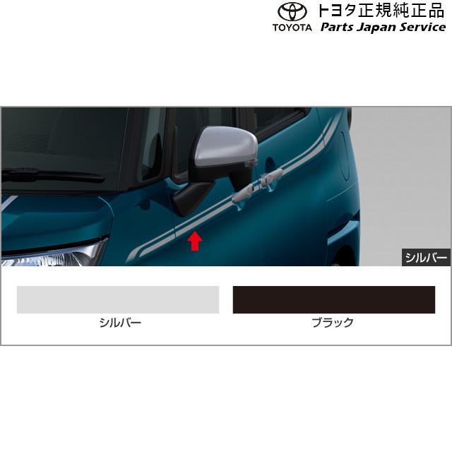 900系タンク ストライプテープ トヨタ M900A M910A 900TANK TOYOTA