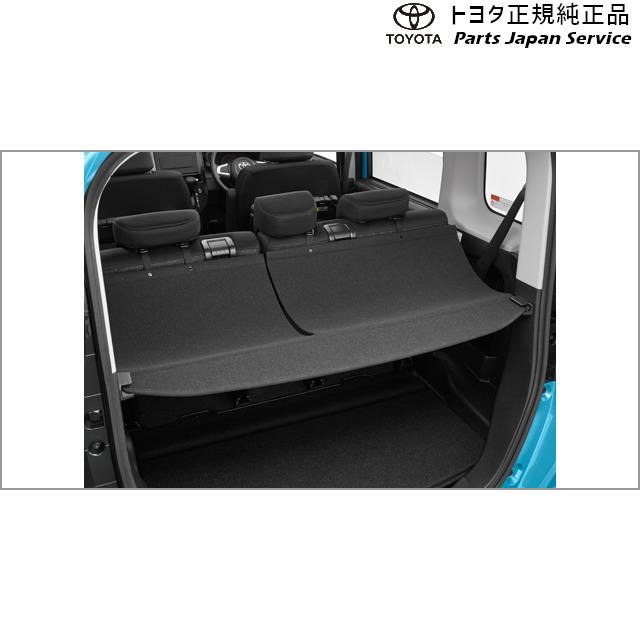 900系タンク トノカバー 08254-B1015 トヨタ M900A M910A 900TANK TOYOTA