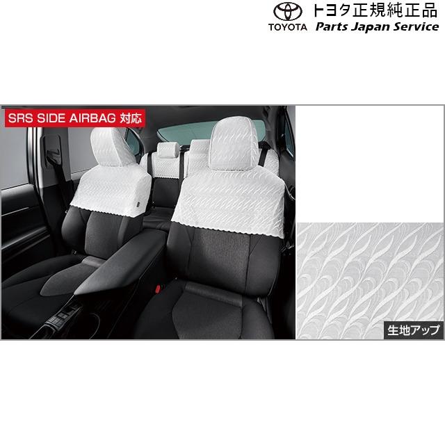 トヨタ 70系カムリ AXVH70 卸直営 AXVH75 70camry ハーフシートカバー SS期間中全品ポイント2倍 TOYOTA ラグジュアリータイプ アウトレットセール 特集
