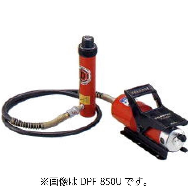 エアーポンプユニット ロングラム250付 DPF-850UL 小柳機工