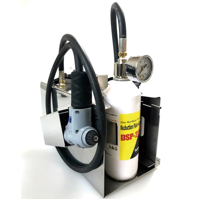 リダクションシステム 350セット DSP-350RS グラスプ