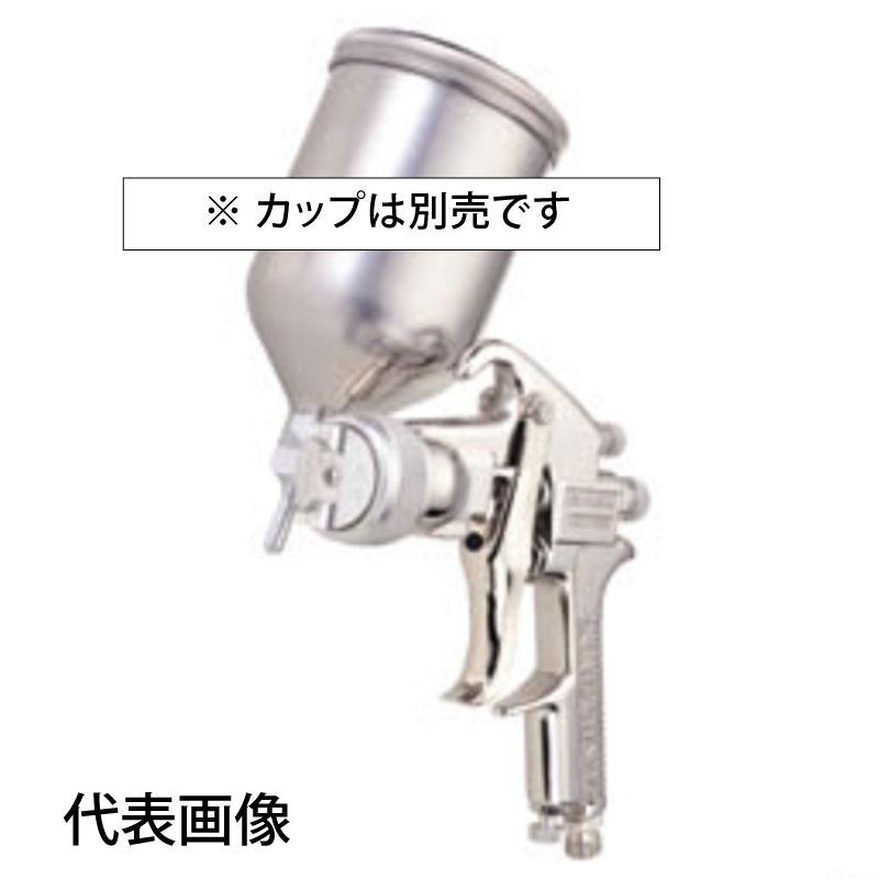 重力式スプレーガン JGXI-502-110FFG シーズニュー
