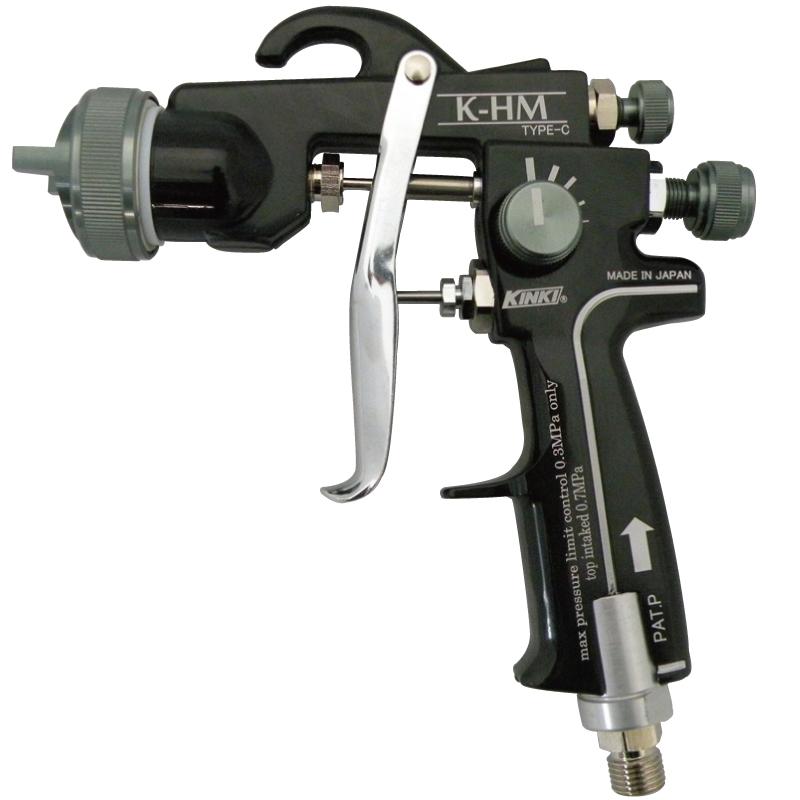 スプレーガンφ1.3固定減圧内蔵型 K-HM-C13S 近畿製作所