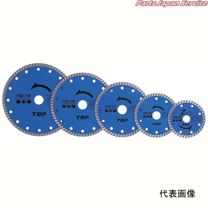 ダイヤモンドホイールZウェーブタイプ TDW-155 トップ工業