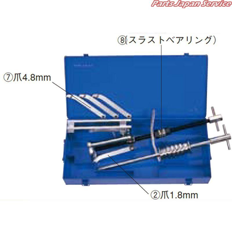 期間限定特別価格 シリンダーライナープーラー湿式用 ハンディレーベル:パーツジャパンサービス店 CLP-75-DIY・工具