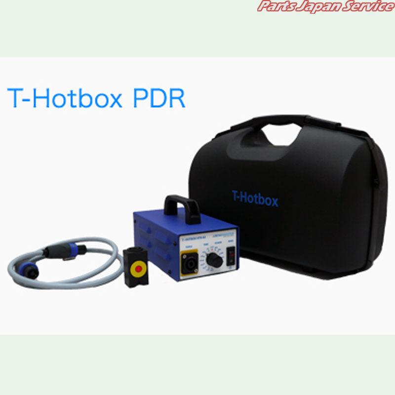 T-Hotbox IHデントリペアシステム 580000 シーズニュー