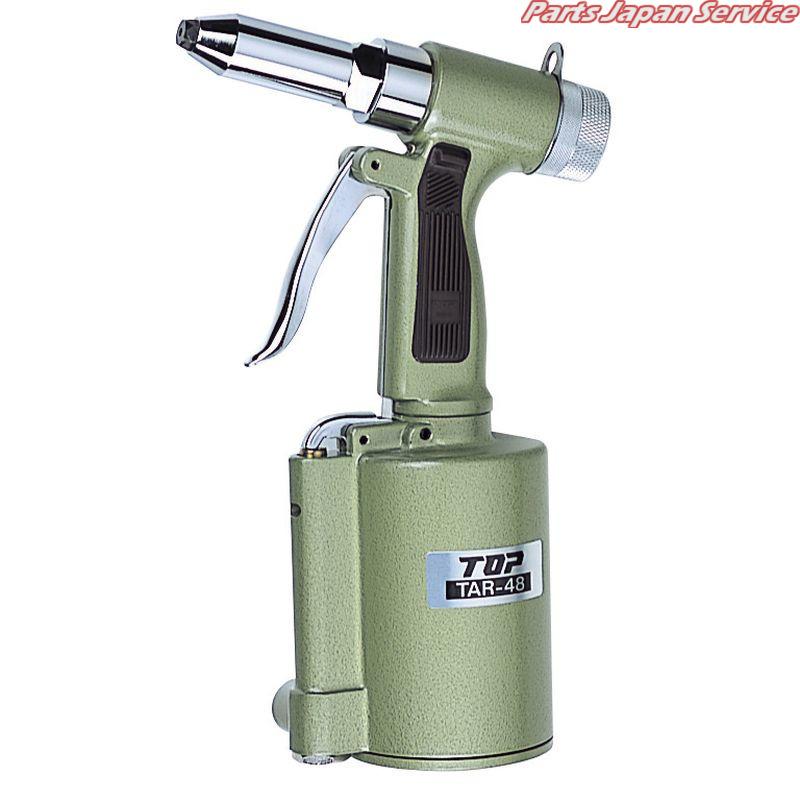 エアーリベッター TAR-48 トップ工業