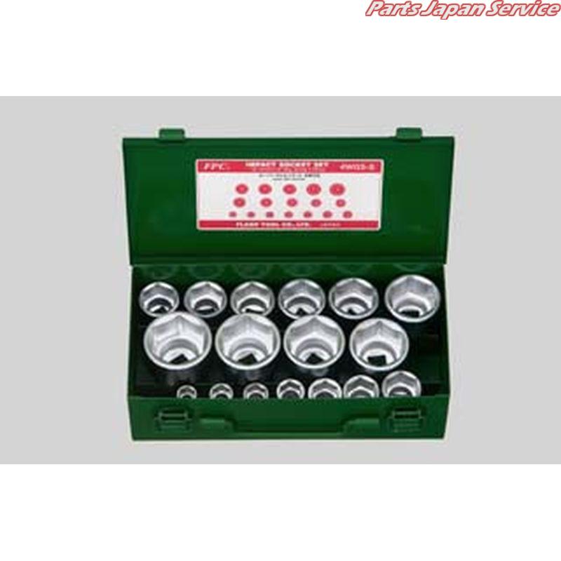 薄軽インパクトソケット(17個組) 4WGS-S フラッシュ精機