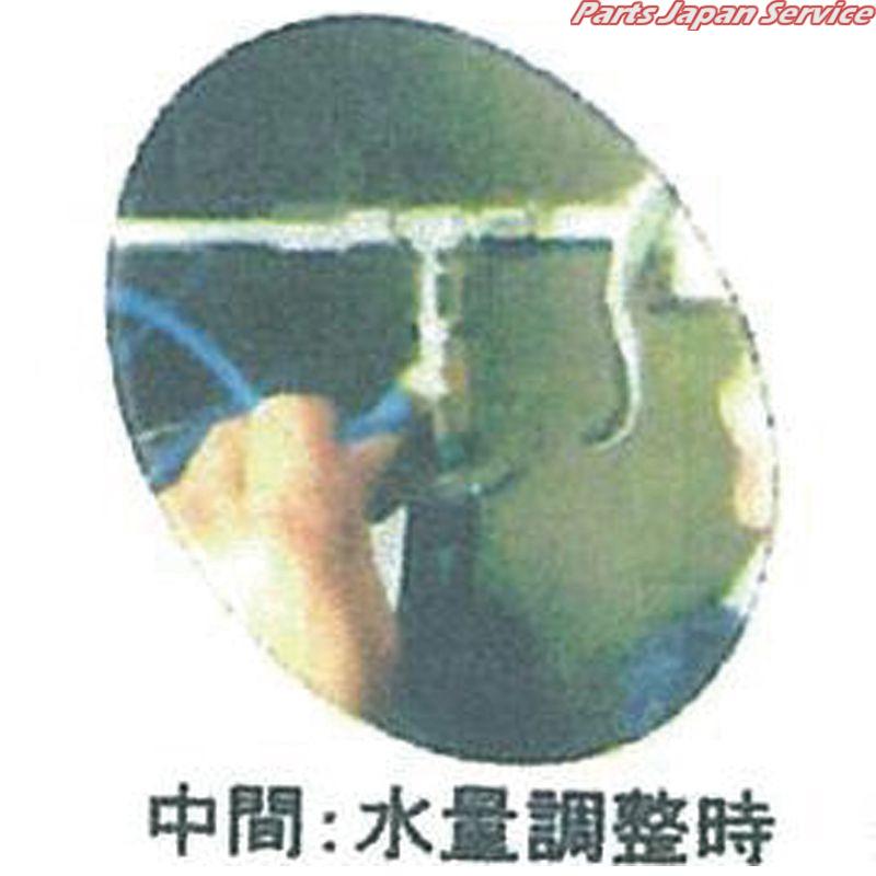 ウォーター&エアー併用ガン K-601-DXW 1/4 近畿製作所