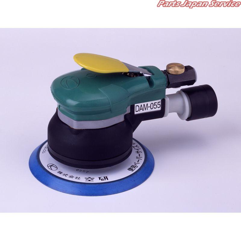 非吸塵式デュアルアクションサンダー 糊 DAM-055-A 空研