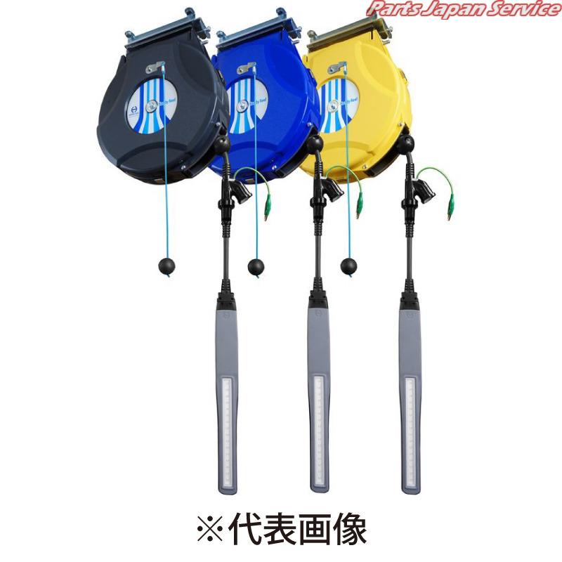エボリューションランプリール(ブレーキ付)黄 HEP-610EVS-BL ハンディレーベル