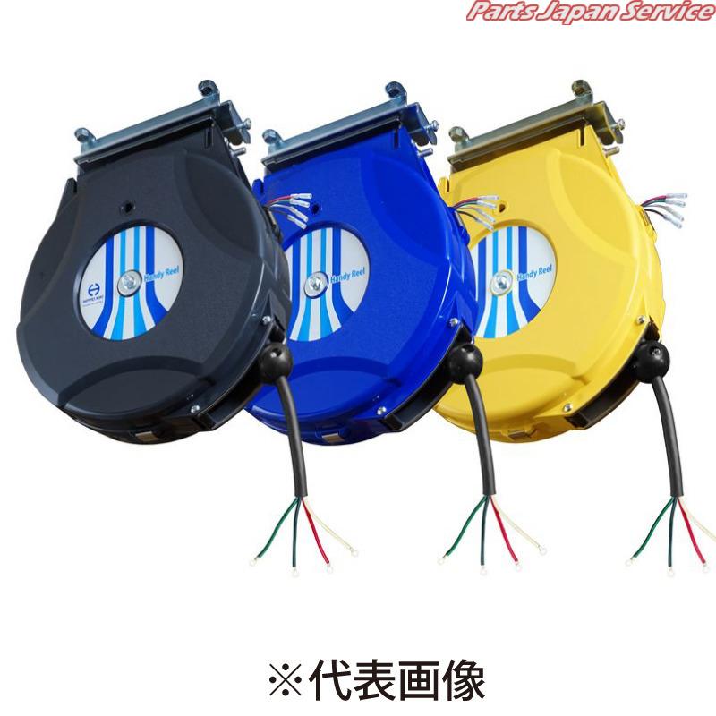 リモコンリール 4芯 リモコン無 黄 HCP-804-Y ハンディレーベル