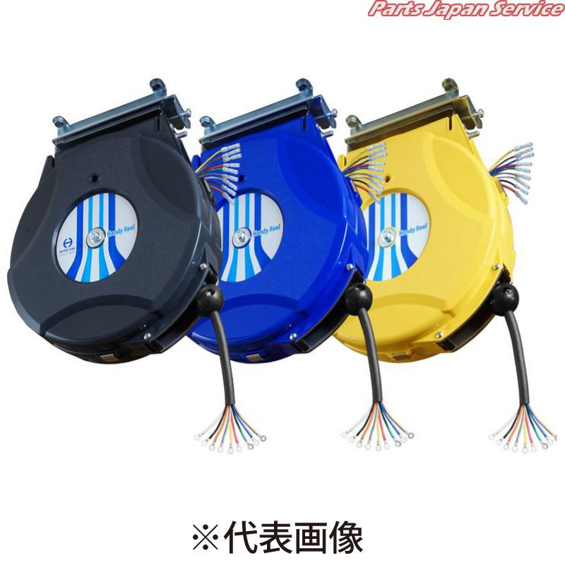 リモコンリール 9芯 リモコン無 黄 HCP-809-Y ハンディレーベル