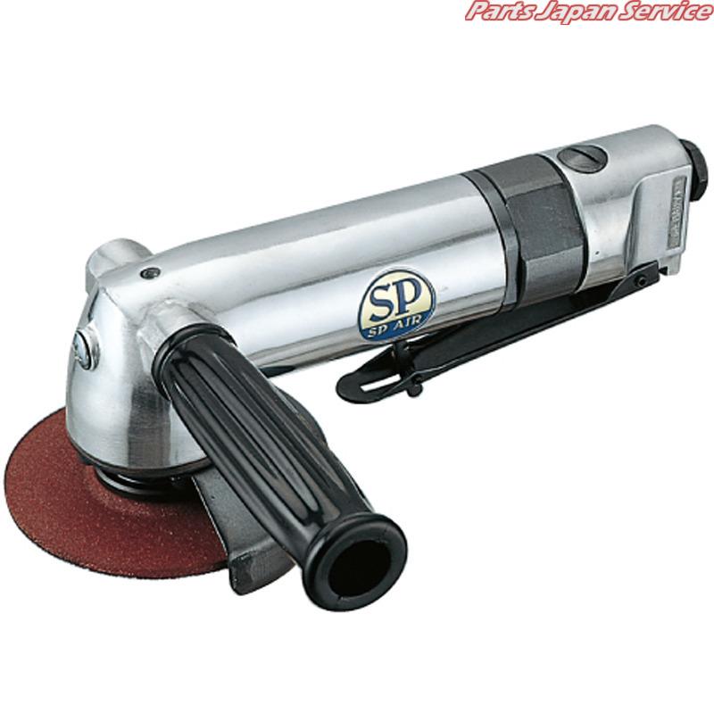 ディスクグラインダー SP-1254 エスピーエアー