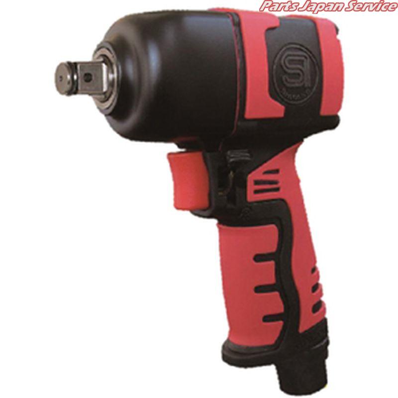 12.7mm角ショートインパクトレンチ SI-1457ULTRA 信濃機販