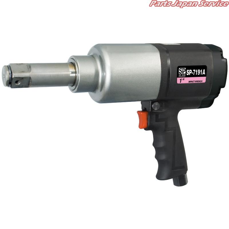 25.4mm角インパクトレンチ SP-7191A エスピーエアー