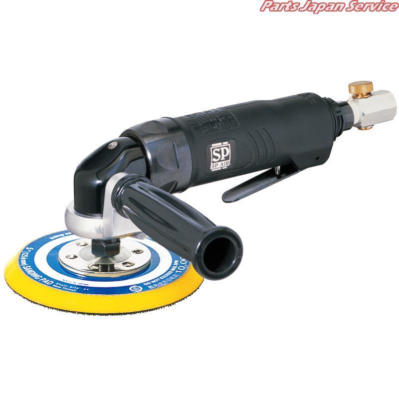 【限定特価】 エアーポリッシャー SP-7500AH-P エスピーエアー:パーツジャパンサービス店-DIY・工具