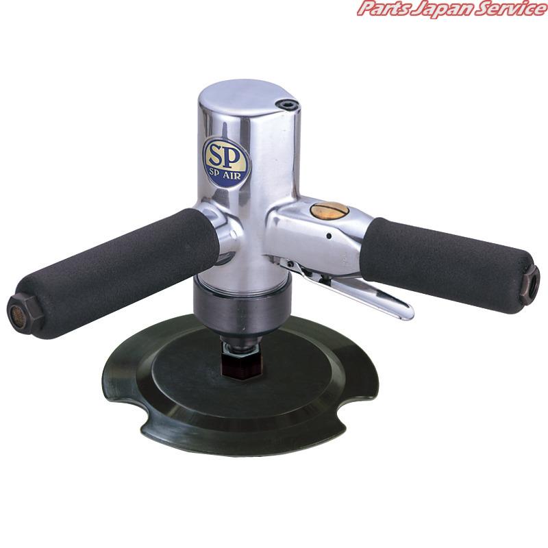 バーティカル型サンダー/ポリッシャー SP-1240 エスピーエアー